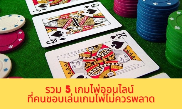 5 game card online